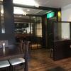 大阪府池田市にあるおしゃれな隠れ家的イタリアン【restaurant bar ARC】
