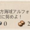 【艦これ】戦艦戦隊、出撃せよ!