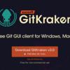 Gitで管理するならとりあえずGitKrakenいれとけ。SourceTreeは終わった
