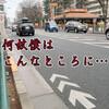 『クソアニメ』ポプテピピックの聖地巡礼?農大前と飯田橋に何故か行った話。