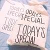 今日のスペシャルToday's special!✨🎉😆
