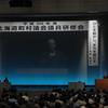 札幌コンベンションセンターでの北海道町村議会議員研修会に参加してきました(2016.7.5)