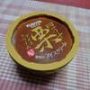 四万十栗アイスクリーム / 久保田食品