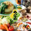 【オススメ5店】赤坂・六本木・麻布十番・西麻布(東京)にあるおばんざいが人気のお店