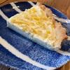 レモンピールから作るレモンチーズケーキ