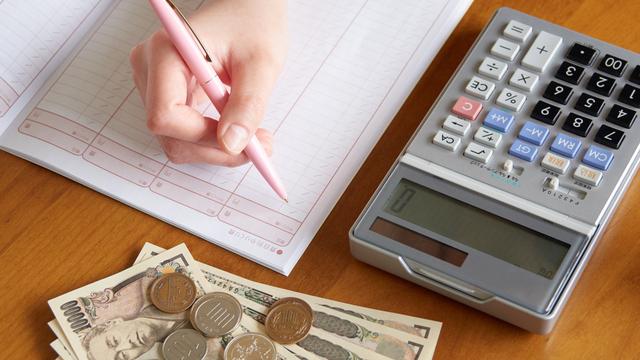 賢く貯金を増やすための方法とは?少しずつの習慣が将来に差をつける!