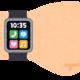 Apple WatchのSiriが「手首を上げて話す」でうまく反応しないときは