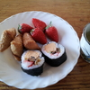 助六寿司と苺