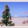 『冬だって沖縄旅!』目次ページ
