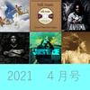 Billboard(US) 動向 4月号 【週替りの1位:Justin Bieber→Lil Nas X→Silk Sonic→Polo G】