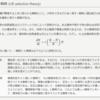 ヤフー知恵袋の生物ネタの記事についたコメント(長文)への返答