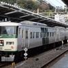 第473列車 「 熱海にて、185系特急 踊り子号の増結シーンを狙う  2018冬  東京遠征その7 」