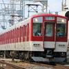 鉄道撮影記【平成29年4月16日】