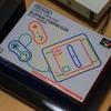 ゲーム 008 ニンテンドークラシックミニ スーパーファミコン
