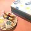 ヨックモック、夏の贈り物。『カドー ドゥ レテ』。ギフトに間違いなしの定番クッキー缶。