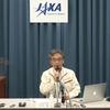 小惑星探査機「はやぶさ2」の取得画像に関する質疑応答機会(2018/06/21)