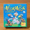 【ボドゲの手触り】ヘックメック
