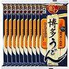 福岡県は小倉の「肉うどん」は牛すじ肉とほほ肉が乗り大量の生姜をトッピングします。体が芯から温まるそうです -『秘密のケンミンSHOW』