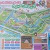 浜ちゃん日記     豊かな自然・広大なガーデンパークと散策