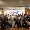 【長期インターン交流会開催】たった3日で、30人以上を集客できたイベントの裏側を大公開!