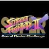 『スーパーストリートファイターIIX Grand Master Challenge』の全キャラのコマンド