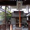 縁切りの効果がある京都宇治 橋姫神社