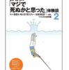 九死に一生スペシャルをまとめた一冊「釣り人のマジで死ぬかと思った体験談6」通販予約受付開始!