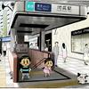東京ぬこ探「池袋」