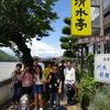 【中高】美術部が夏期合宿を行いました。