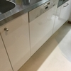 我が家のキッチン ミーレの食洗機  設置から使用5年目の感想