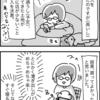 【漫画】子供乗せ電動アシスト自転車を買いました。