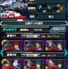 英雄への試練 STAGE2