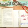【週末英語】週末5分だけでも英語の勉強!vol.48「Close call !(危ないところだった!)」