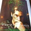 3月第3週・第4週から公開(大阪市内)の映画で気になるのは