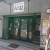 【閉店】カフェ&レンタルスペース アルズ / 札幌市中央区南5条西11丁目 プリンセススクエア 1F