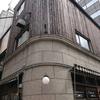 東京一ツ橋・神保町【森のブッチャーズ】古民家をリノベーションしたお店で巨大お肉ランチ