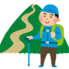 今年の登山計画 2019