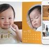 子ども写真の共有にスマホアプリ「Famm(ファム)」が便利そう!