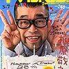 最近のこと(2015/03/1〜)