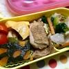 本日のヨメさん弁当【2019.01.23】~青菜と豚肉の炒め物・鶏モモスパイス焼き・カボチャの煮物~