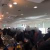 【イベント】2017/1 梅小路レゴ展示会