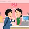PayPayアプリが大幅リニューアル!ID変更や送金も可能に!