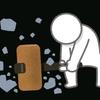 【パチンコ】安易に台を壊す人がパチンコファンをやってても本人も含めてマイナスしか生まない