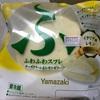 ヤマザキ ふわふわスフレ チーズクリーム&レモンゼリー 食べてみました