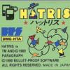 ハットリス プレミアソフトランキング