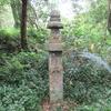 伊東祐国の供養塔