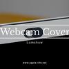 MacBookのWebカメラにスライド式のカバーを取り付けて盗撮防止!