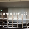 LINE DEVELOPER DAY 2017(#linedevday)に参加してきました
