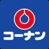 【簡易分析】7516 コーナン商事を考察(株主優待-2017年)