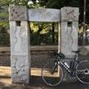 社内ニートがロードバイクで多摩湖サイクリングロード〜多摩湖に行ってみた